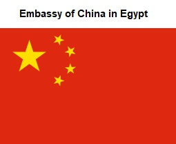 embassy of china in egypt